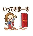 大人女子の日常【よく使う言葉】(個別スタンプ:09)