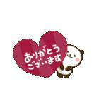 大人かわいい♪パンダねこ 敬語(個別スタンプ:2)