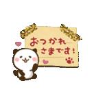 大人かわいい♪パンダねこ 敬語(個別スタンプ:4)