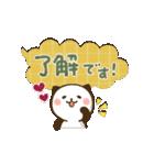 大人かわいい♪パンダねこ 敬語(個別スタンプ:5)