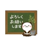 大人かわいい♪パンダねこ 敬語(個別スタンプ:7)