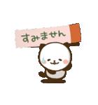 大人かわいい♪パンダねこ 敬語(個別スタンプ:8)