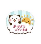 大人かわいい♪パンダねこ 敬語(個別スタンプ:9)