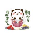 大人かわいい♪パンダねこ 敬語(個別スタンプ:11)