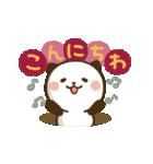 大人かわいい♪パンダねこ 敬語(個別スタンプ:12)