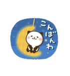 大人かわいい♪パンダねこ 敬語(個別スタンプ:13)