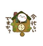 大人かわいい♪パンダねこ 敬語(個別スタンプ:14)
