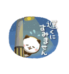大人かわいい♪パンダねこ 敬語(個別スタンプ:15)