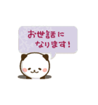 大人かわいい♪パンダねこ 敬語(個別スタンプ:16)