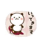 大人かわいい♪パンダねこ 敬語(個別スタンプ:17)