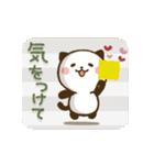 大人かわいい♪パンダねこ 敬語(個別スタンプ:18)