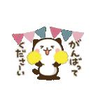 大人かわいい♪パンダねこ 敬語(個別スタンプ:19)
