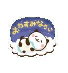 大人かわいい♪パンダねこ 敬語(個別スタンプ:21)