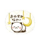 大人かわいい♪パンダねこ 敬語(個別スタンプ:22)