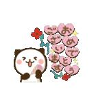 大人かわいい♪パンダねこ 敬語(個別スタンプ:24)