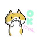 いっぱいシリーズ♡OK・了解♡(個別スタンプ:02)