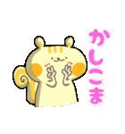 いっぱいシリーズ♡OK・了解♡(個別スタンプ:05)