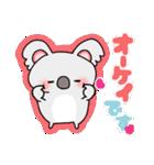 いっぱいシリーズ♡OK・了解♡(個別スタンプ:07)