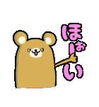 いっぱいシリーズ♡OK・了解♡(個別スタンプ:09)