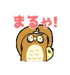 いっぱいシリーズ♡OK・了解♡(個別スタンプ:21)
