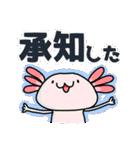 いっぱいシリーズ♡OK・了解♡(個別スタンプ:24)