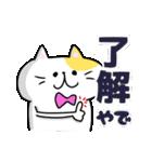 いっぱいシリーズ♡OK・了解♡(個別スタンプ:25)