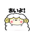 いっぱいシリーズ♡OK・了解♡(個別スタンプ:26)