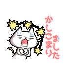 いっぱいシリーズ♡OK・了解♡(個別スタンプ:27)