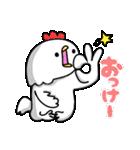 いっぱいシリーズ♡OK・了解♡(個別スタンプ:32)