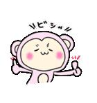 いっぱいシリーズ♡OK・了解♡(個別スタンプ:34)