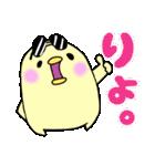 いっぱいシリーズ♡OK・了解♡(個別スタンプ:39)