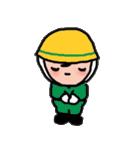 ココタちゃん2(個別スタンプ:6)