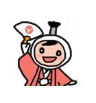 ココタちゃん2(個別スタンプ:7)