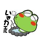 雨の日は、カエルさん(個別スタンプ:14)