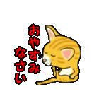 動く!トラにゃん(個別スタンプ:9)