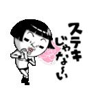 響け!乙女すぎる叫び(個別スタンプ:01)