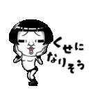 響け!乙女すぎる叫び(個別スタンプ:04)