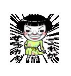 響け!乙女すぎる叫び(個別スタンプ:05)