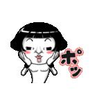 響け!乙女すぎる叫び(個別スタンプ:08)