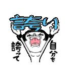 響け!乙女すぎる叫び(個別スタンプ:12)
