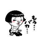 響け!乙女すぎる叫び(個別スタンプ:14)