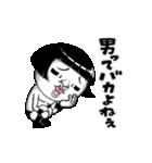 響け!乙女すぎる叫び(個別スタンプ:17)