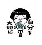 響け!乙女すぎる叫び(個別スタンプ:19)