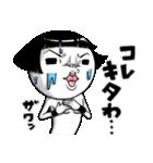 響け!乙女すぎる叫び(個別スタンプ:20)