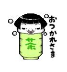 響け!乙女すぎる叫び(個別スタンプ:24)