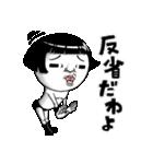 響け!乙女すぎる叫び(個別スタンプ:26)