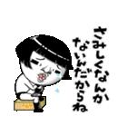響け!乙女すぎる叫び(個別スタンプ:29)