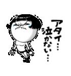 響け!乙女すぎる叫び(個別スタンプ:30)