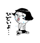 響け!乙女すぎる叫び(個別スタンプ:32)
