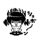 響け!乙女すぎる叫び(個別スタンプ:33)